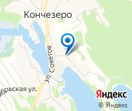 Продается земельный участок за 290 000  руб.