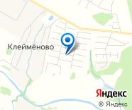 Продается земельный участок за 255 000  руб.