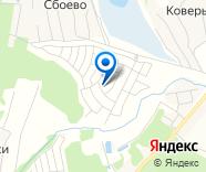 Продается земельный участок за 638 350  руб.