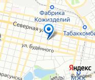 Продается земельный участок за 3 900 000  руб.