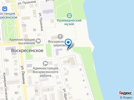 уфнс по нижегородской области официальный сайт руководство