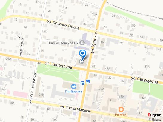 Контрольный орган Камышловского городского округа Органы  Адрес