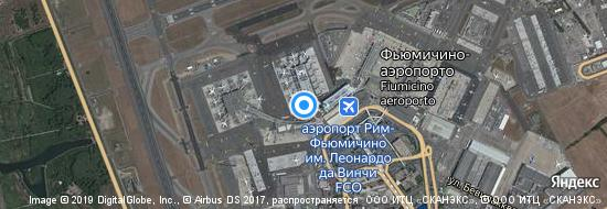 Аэропорт Рим Фьюмичино - Карта