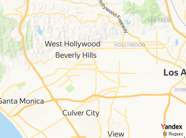 ➡️ Suriel Naomi, Md Doctors California,Beverly Hills,8641