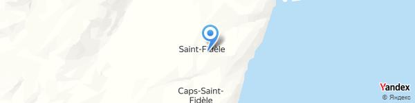 Fromagerie St-Fidèle La Malbaie 2815 Boulevard Malcolm Fraser