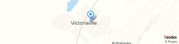 Boudreau & Associés Avocats Victoriaville