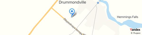 Clinique Vétérinaire Gauvin Drummondville