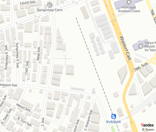 Çakırım Keyif - cafe — Yandex.Maps
