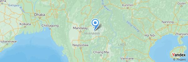Myanmar (Birmania)