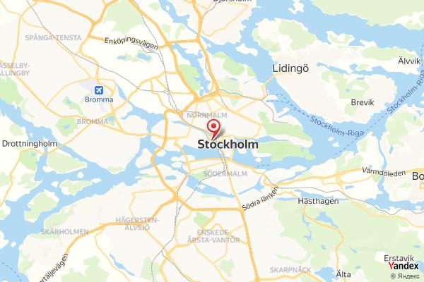 Stockholm – Radisson Blu Waterfront Hotel Webcam Live