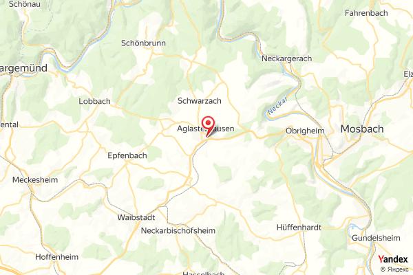 Aglasterhausen Rathaus und Kirchenblick Webcam Live