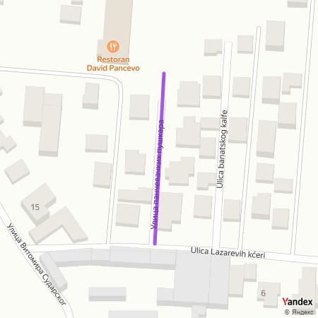 Улица панчевачких пушкара на Yandex мапи
