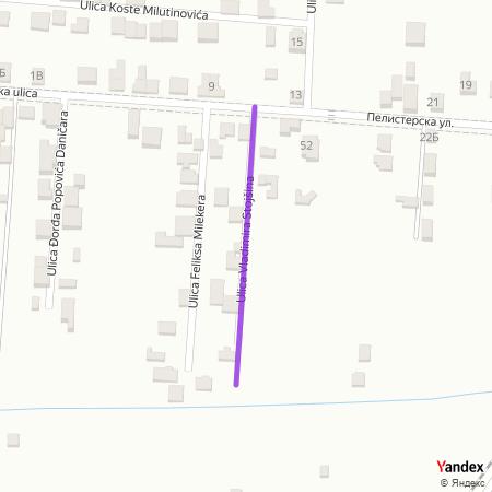 Улица Владимира Стојшина на Yandex мапи