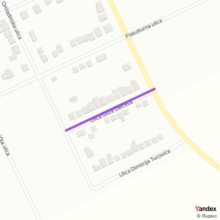 Улица Гоце Делчева на Yandex мапи