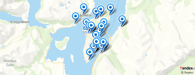 cea0fbf5b06071 Best places to shop in Tromsø (Norway) - page 2- aFabulousTrip