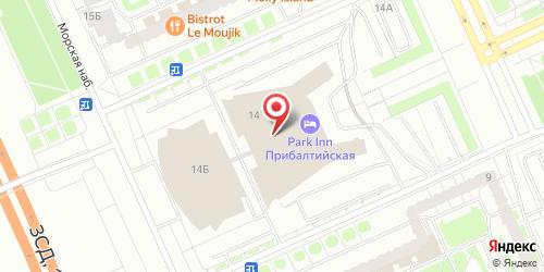 RBG Bar & Grill, Санкт-Петербург, Кораблестроителей ул., 14
