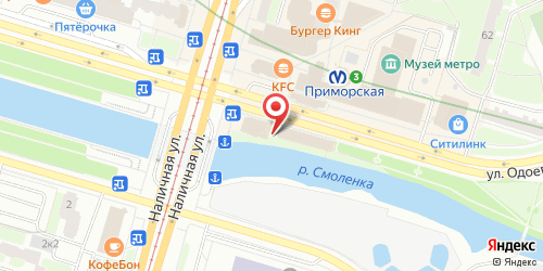 Бар XXXX - 5, Санкт-Петербург, Одоевского ул., 34