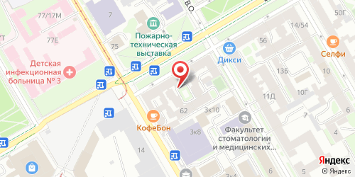Бар Дабл Макс, Санкт-Петербург, Большой пр. В.О., 62
