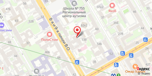 Кафе Дамаск, Санкт-Петербург, 8-я линия В.О., 55