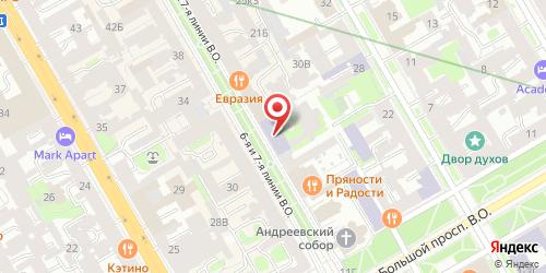 Ресторан Biergarten / Биргартен, Санкт-Петербург, 6-я линия В.О., 15