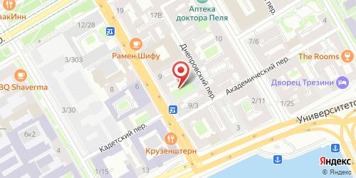 Кафе-бар Петербург, Санкт-Петербург, 8-я линия В.О., 7, лит. А
