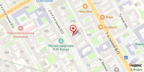 Кафе Мерхаба, Санкт-Петербург, 2-я линия В.О., 29