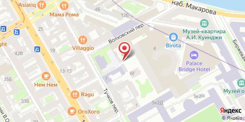 Кафе Старый город, Санкт-Петербург, Волховский пер., 6