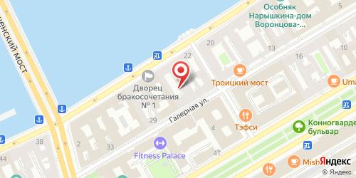 Ресторан Bella Vista, Санкт-Петербург, Английская наб., д. 26