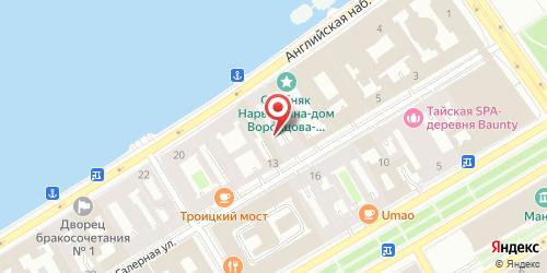 Кафе-ресторан Старая карта, Санкт-Петербург, Галерная ул., 11