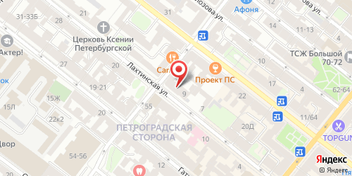 Кафе Брынза, Санкт-Петербург, Малый пр. П.С., 57 А