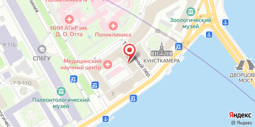 Ресторан русской кухни РесторанЪ, Таможенный переулок, д.2