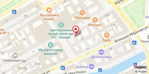 Кафе Папарацци, Санкт-Петербург, Почтамтская ул., 10