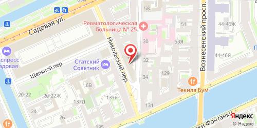 Банкетный зал Премьера, Санкт-Петербург, Никольский пер., 8