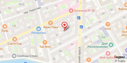 Кафе Реформа, Санкт-Петербург, Казанская ул., 45