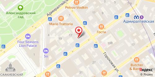 Ресторан Da Vinci, Санкт-Петербург, ул. Малая Морская, 15