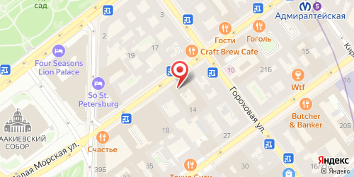 Ресторан Барон, Санкт-Петербург, Малая Морская ул., д. 14