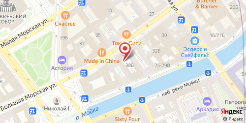 Ресторан Арт-БуфетЪ, Санкт-Петербург, ул. Большая Морская, д. 38