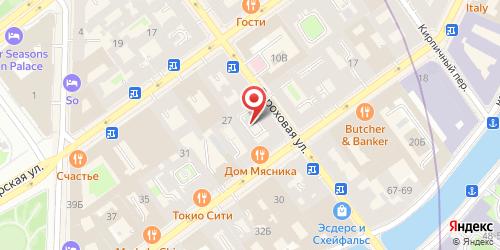 Кафе Рояль / cafe ROYAL, Санкт-Петербург, Гороховая ул., 11