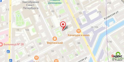 Кафе Лезгинка, Санкт-Петербург, Казанская ул., 31