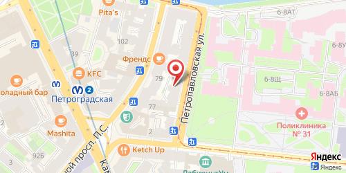 Кафе Буфетъ, Санкт-Петербург, Петропавловская ул., 4