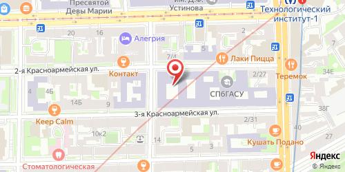 Ресторан Fusion, Санкт-Петербург, 2-я Красноармейская ул., д. 6