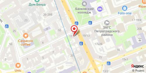 Кофейня Coffee Noa, Санкт-Петербург, Большая Монетная ул., 11