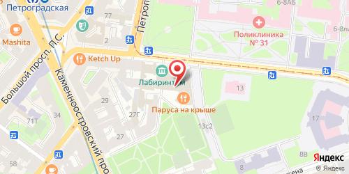 Ресторан SKY TERRACE, ул. Льва Толстого д.9