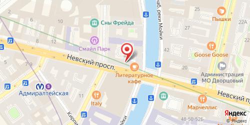 Ресторан Литературное кафе, Санкт-Петербург, Невский пр., д. 18