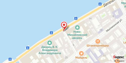 Ресторан Элемент (Русские круизы), Санкт-Петербург, Дворцовая наб., напротив Эрмитажа