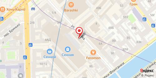 Паб Shilling / Шиллинг, Санкт-Петербург, Ефимова ул., 3