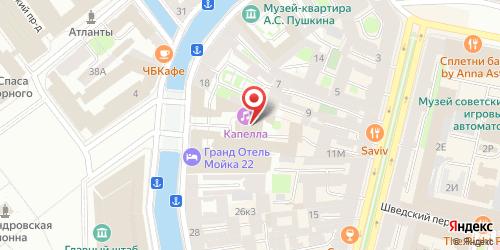 Ресторан Певческий мост, Санкт-Петербург, Мойки реки наб., 20