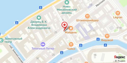Ресторан Da Albertone, Санкт-Петербург, ул. Миллионная, д. 23