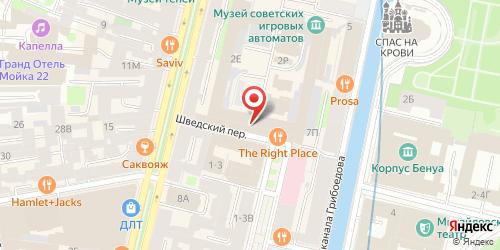 Ресторан James Cook, pub&cafe, Санкт-Петербург, Шведский пер., д.2,<br>Санкт-Петербург, Каменоостровский пр., д.45