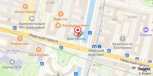 Кафе Зингер, Санкт-Петербург, Невский пр., 28 (Дом Зингера)